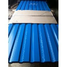 Профлист C-20, Высота - 2 м Цветная синий рал 5005