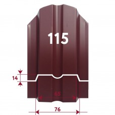 Металлоштакетник П-образный (12см), высота 1 м